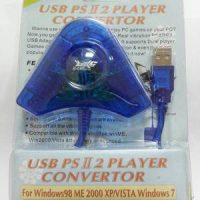 usb ps2 player converter
